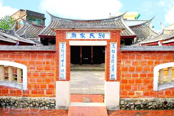劉氏家廟的燕尾建築非常漂亮。/玩全台灣旅遊網特約記者隱月攝