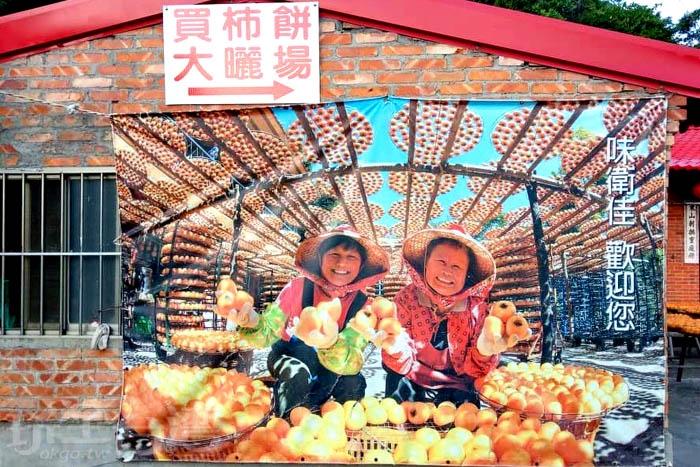 儼然成為味衛佳觀光果園柿餅大使的柿餅阿姨。/玩全台灣旅遊網特約記者隱月攝