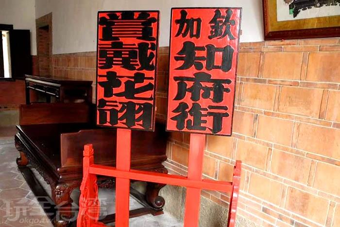 陳氏宗祠內由朝廷所欽賜的匾額。/玩全台灣旅遊網特約記者隱月攝