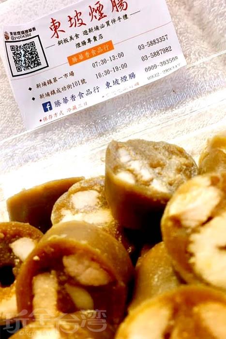 Q彈軟嫩的煙腸。/玩全台灣旅遊網特約記者隱月攝