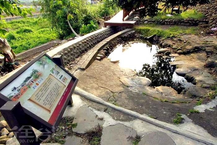 位於潘氏家廟不遠處的螃蟹穴洗衫窟。/玩全台灣旅遊網特約記者隱月攝