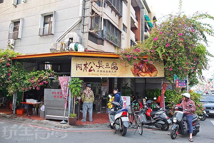 這間創立於民國70年代臭豆腐店的美味「香」名遠播/玩全台灣旅遊網特約記者阿辰攝