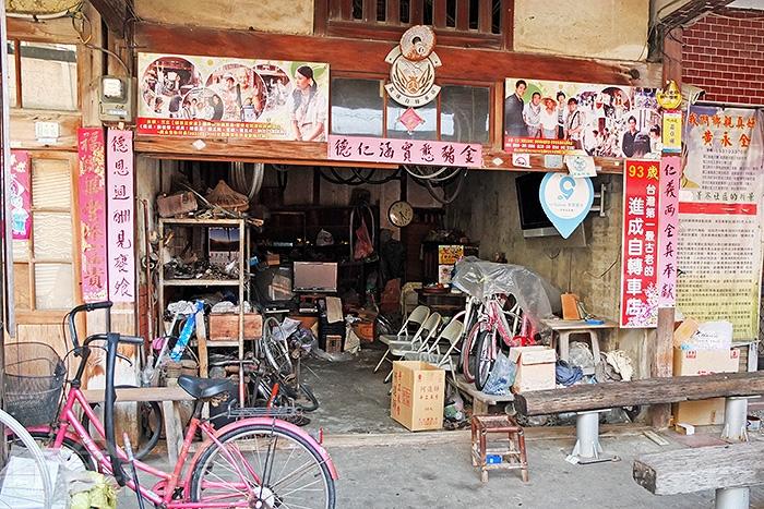 高齡93歲的「進成自轉車店」是全台第一最古老的腳踏車店。/玩全台灣旅遊網特約記者阿辰攝