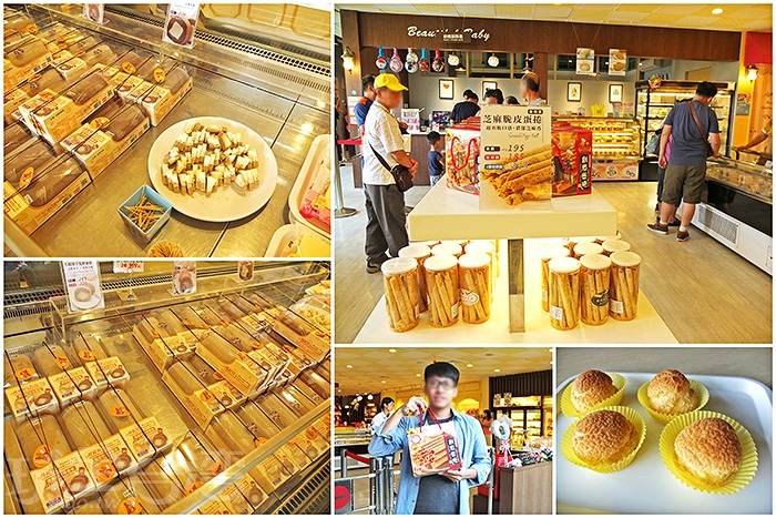 商品販售區展售各式各樣可口的糕餅,還有精美得體的禮盒系列/玩全台灣旅遊網特約記者阿辰攝