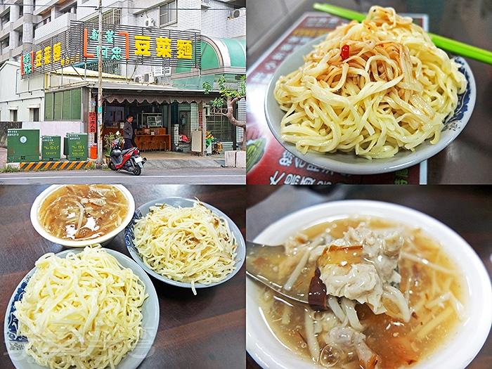 豆菜麵滋味相當獨特/玩全台灣旅遊網特約記者阿辰攝
