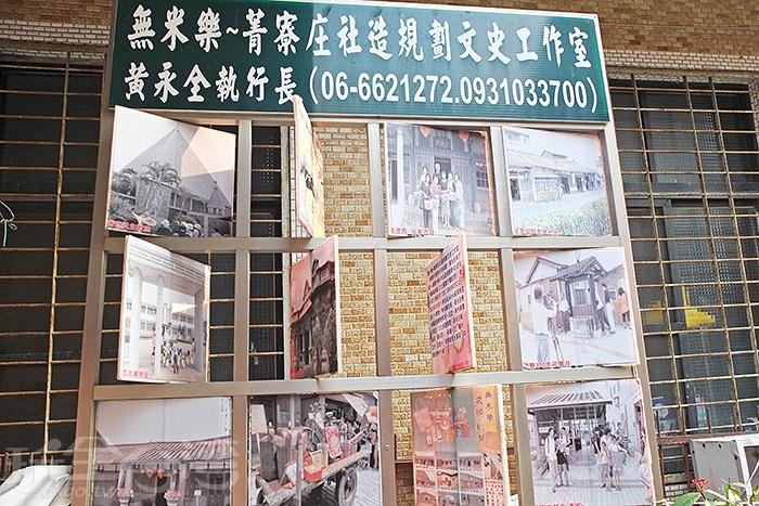 菁寮是台南社造規劃很成功的一個案例,將農村文化與觀光結合/玩全台灣旅遊網特約記者阿辰攝