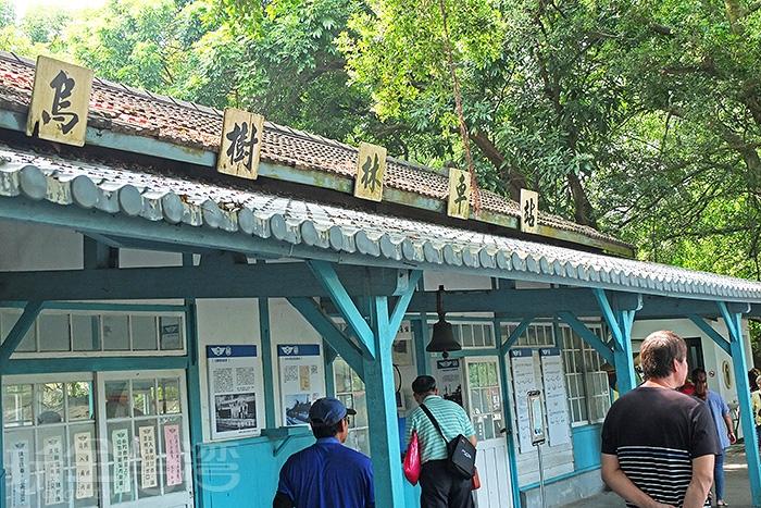 「烏樹林車站」是五分車的乘車處,日式木造建築風貌散發著濃濃的復古感。/玩全台灣旅遊網特約記者阿辰攝