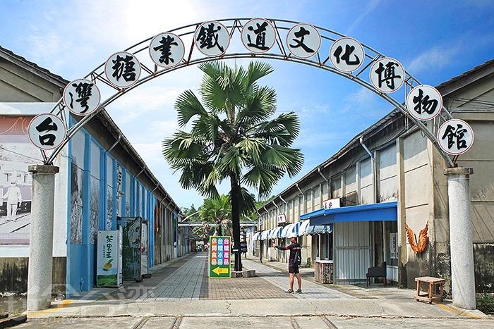 走進「台灣糖業鐵道文化博物館」可以吃吃冰品,買些台糖產品和休閒食品。/玩全台灣旅遊網特約記者阿辰攝