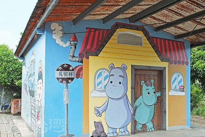 新頂埤站有個大家來到這裡一定要拍照的彩繪外牆,好多乘客搶著拍照/玩全台灣旅遊網特約記者阿辰攝