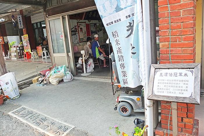 一提起《無米樂》很自然會跟崑濱伯冠軍米聯想在一塊兒,算來到菁寮老街必訪的老店家第一名。/玩全台灣旅遊網特約記者阿辰攝