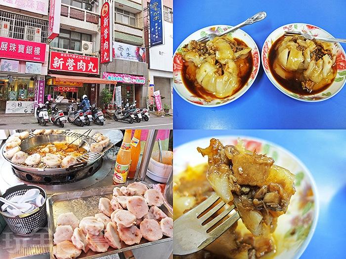 油炸過後會剪開肉丸外皮,讓內裡熟透入味,肉丸皮較薄,口感硬Q,很有咬勁。/玩全台灣旅遊網特約記者阿辰攝