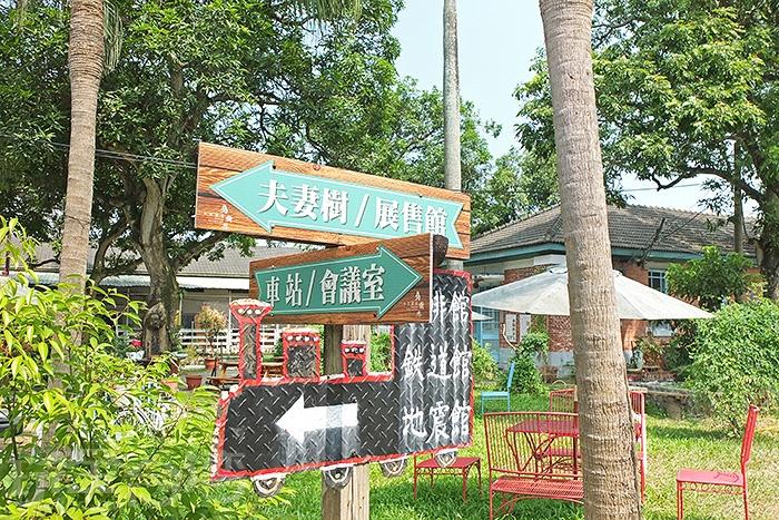 園區內的各個展館和小景點都會有標示牌指引/玩全台灣旅遊網特約記者阿辰攝