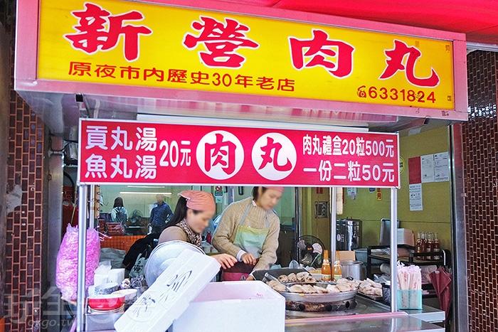 老店傳到了第三代,仍以手工製作保留古早味/玩全台灣旅遊網特約記者阿辰攝