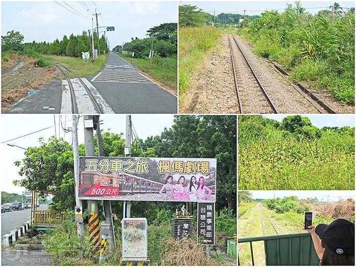 五分車的鐵軌軌距是國際火車軌距的一半,寬度僅有762mm,才因此被稱作五分車。/玩全台灣旅遊網特約記者阿辰攝