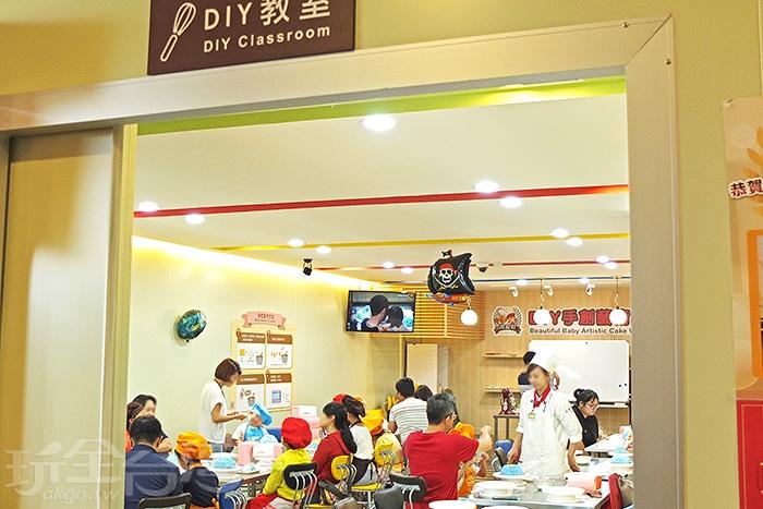 可以帶小朋友來「彼緹娃」的蛋糕DIY教室體驗一下喔!會有專業的老師現場教學。/玩全台灣旅遊網特約記者阿辰攝
