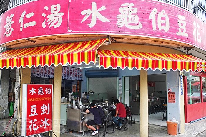 炎熱天氣,走完橋南老街,下一站可就近到「水龜伯豆花」吃碗冰或豆花。/玩全台灣旅遊網特約記者阿辰攝