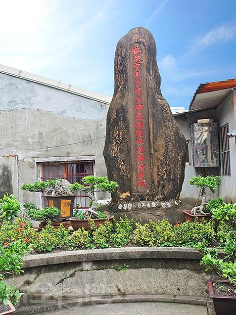 庭院有一處刻著「伏見宮貞愛親王御遺跡鹽水港御設營所」的石碑。/玩全台灣旅遊網特約記者阿辰攝
