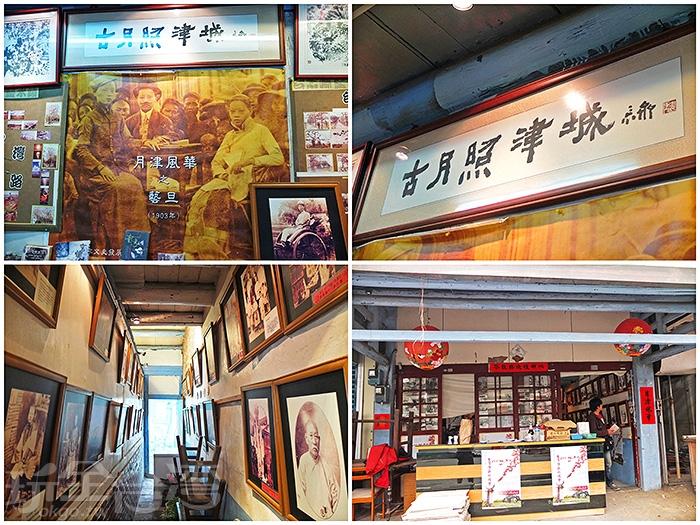 月津文史發展工作室牆上展示了滿牆的藝旦老照片和當地歷史記憶影像,賞遊價值高。/玩全台灣旅遊網特約記者阿辰攝