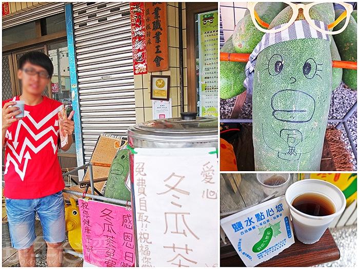 用完餐可就近來到「鹽水點心城冬瓜茶」喝杯冰冰涼涼的冬瓜茶消暑氣。/玩全台灣旅遊網特約記者阿辰攝