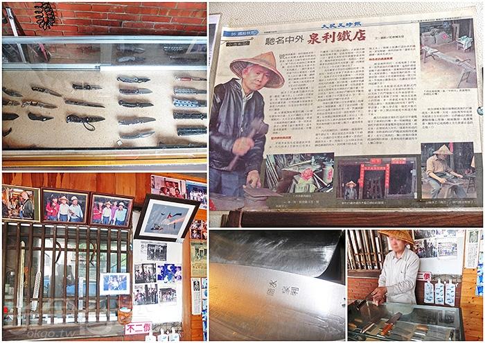 李一男老師傅訴說著打鐵舖的歷史,參觀之餘也能見證他對打鐵手藝的用心與堅持。/玩全台灣旅遊網特約記者阿辰攝