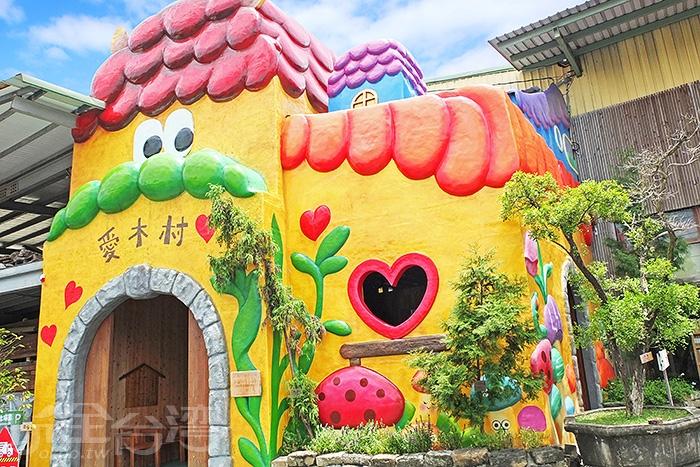 將入口打造成彩繪繽紛的童話小屋,第一眼剛看到童心瞬間燃起了呢!/玩全台灣旅遊網特約記者阿辰攝