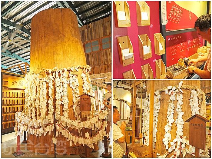 看到愛木村的鎮館之寶-兩千多歲的紅檜爺爺,寫下願望掛在樹上,搖鈴祈福一下唷!/玩全台灣旅遊網特約記者阿辰攝