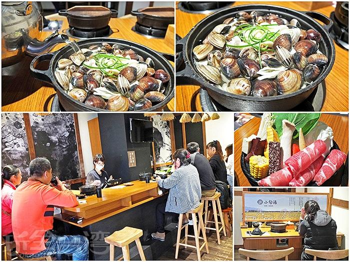 【小旬湯】主打個人小火鍋,引人注目的當然還是使用的南部鐵器-鑄鐵鍋。/玩全台灣旅遊網特約記者阿辰攝