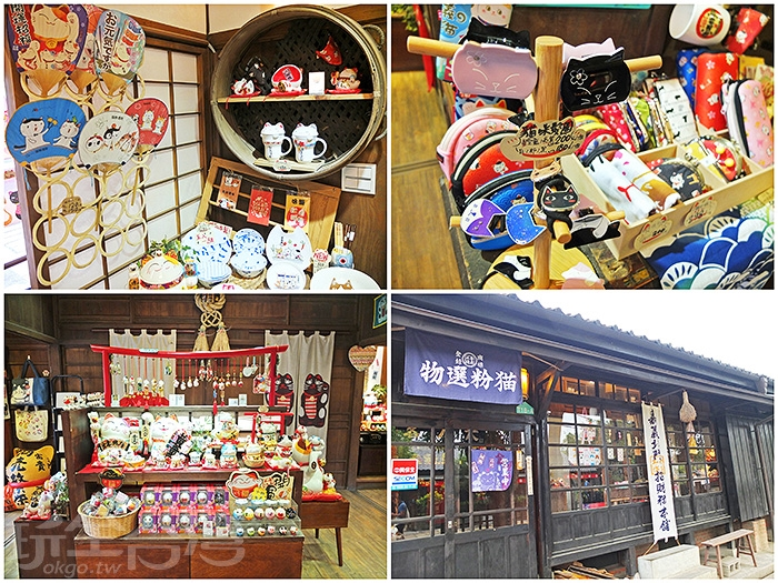 店舖裡販售著琳瑯滿目的精美商品,很容易讓人逛到停不下來!/玩全台灣旅遊網特約記者阿辰攝