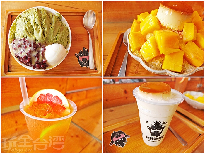 小農宇治抹茶雪花冰、好芒布丁冰、打貓水果茶和牛奶布丁冰沙都很值得品嚐。/玩全台灣旅遊網特約記者阿辰攝