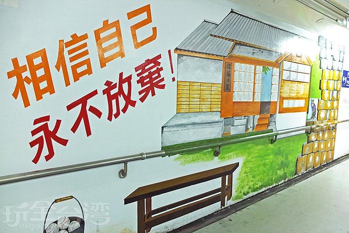 站內可見許多和知名電影《KANO》相關的彩繪壁畫,走在地下道的走廊中十分熱血。/玩全台灣旅遊網特約記者阿辰攝