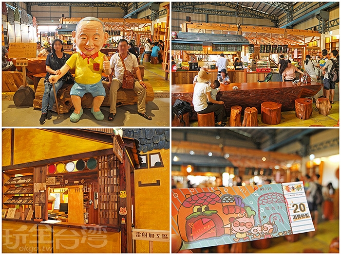 走來用餐區之前,會先看見愛木村創始人「順伯」的Q版大型公仔,遊客搶著要跟他拍照呢!/玩全台灣旅遊網特約記者阿辰攝