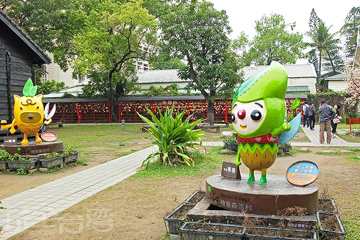 有了可愛有趣的「檜意森活小精靈」裝置藝術讓整個園區增色活潑了起來/玩全台灣旅遊網特約記者阿辰攝