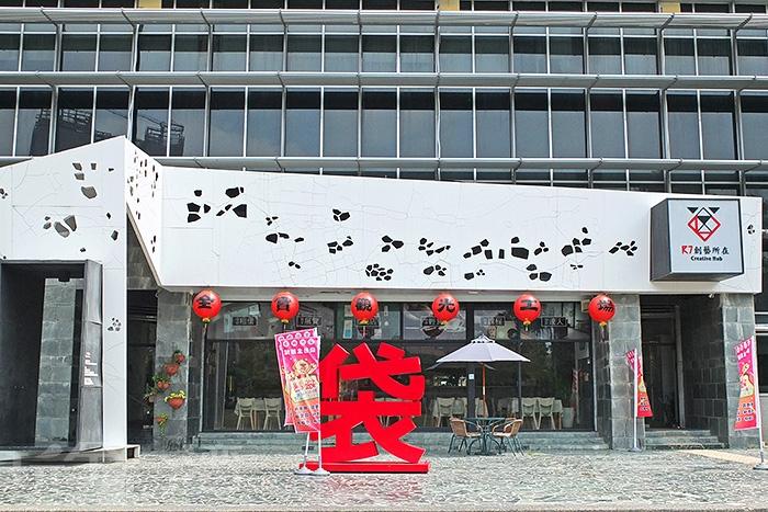 袋寶觀光工場的門前有座紅通通的「袋」字裝置藝術。/玩全台灣旅遊網特約記者阿辰攝