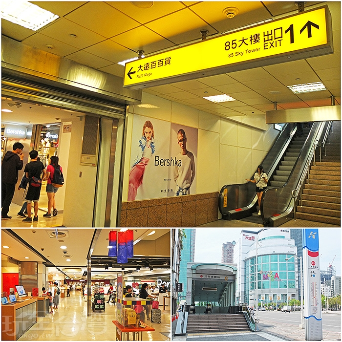 搭乘高雄捷運至三多商圈站,不必走出車站,可依指標直接通往百貨賣場。/玩全台灣旅遊網特約記者阿辰攝