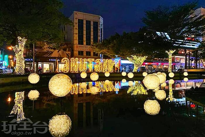 閃亮亮的金球躍然於水面。/玩全台灣旅遊網特約記者隱月攝