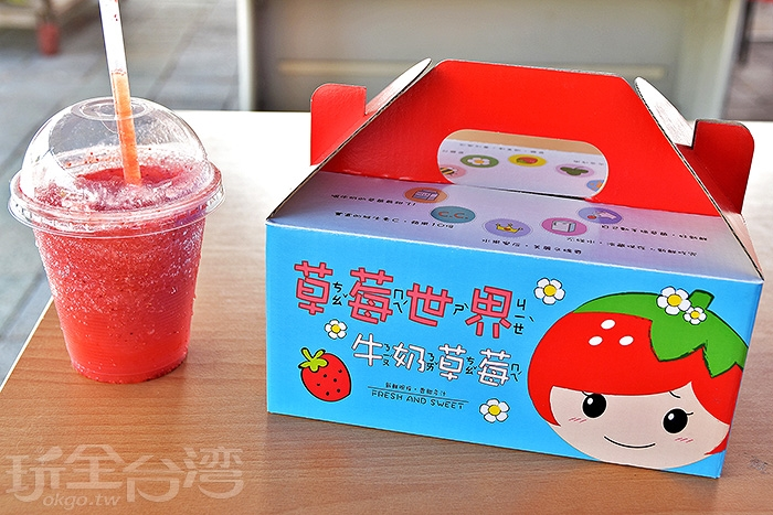 草莓世界-草莓冰沙/玩全台灣旅遊網特約記者小玉兒攝