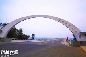 2014澎湖國際海洋沙灘運動嘉年華‧一同炒熱澎湖夜空吧!