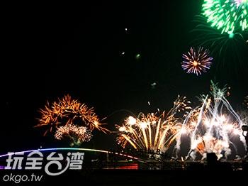 2015澎湖國際花火節 4月20日熱鬧登場!