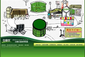 帶您遊彰化鹿港觀光工廠 走訪彰濱工業區的旅遊新景點
