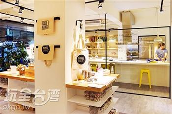 亞洲第一間無包裝商店──裸市集