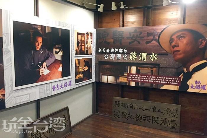 【走訪大稻埕】新芳春行特展再現大稻程茶香的歲月風華