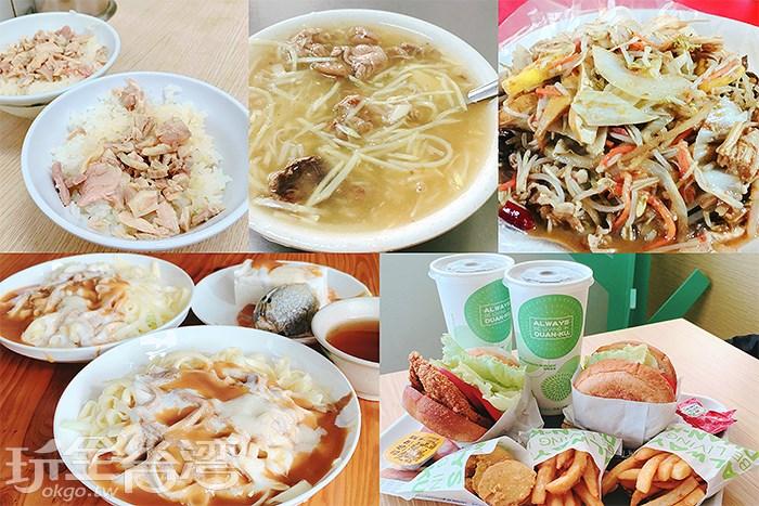 【嘉義一日遊】網友推薦必吃美食,就讓特派記者為你探路!!