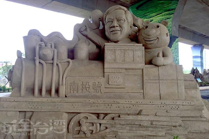2018眾所期盼的南投國際沙雕藝術文化園區終於開幕啦!!