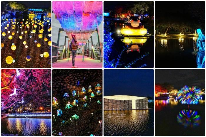 【過年哪裡玩?】台南月津港超美的啦!!!!最浪漫的燈會果然名不虛傳呀!