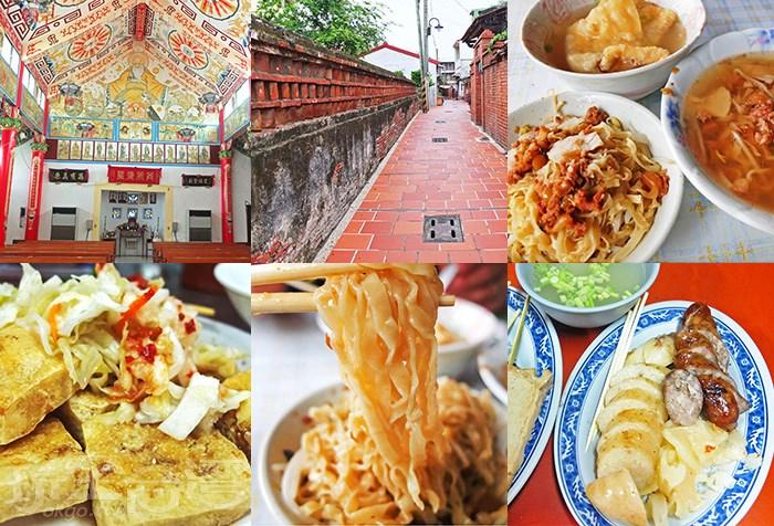 【台南旅遊行程規劃】台南鹽水鎮吃喝玩樂一把罩!收錄當地私房景點+美食總整理!