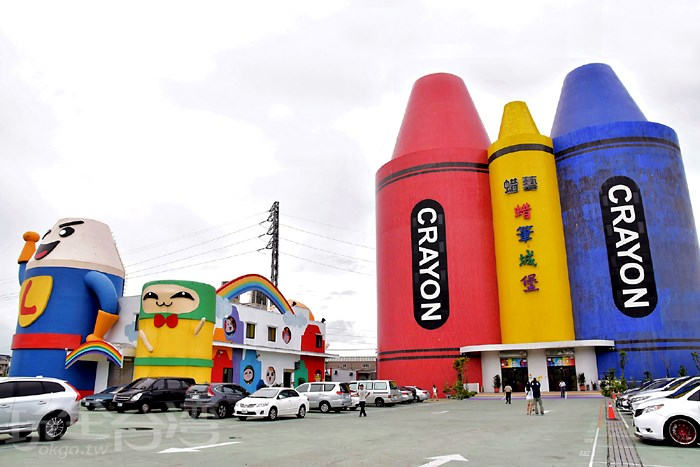 【宜蘭一日遊攻略】親子旅行就要這樣玩!觀光工廠+親子餐廳,幫你搞定一日遊!