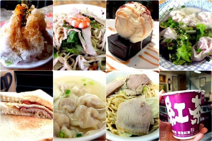 【台南超強美食懶人包】台南人在地美食地圖,從早吃到晚,讓你嘴巴閒不下來的最強筆記!