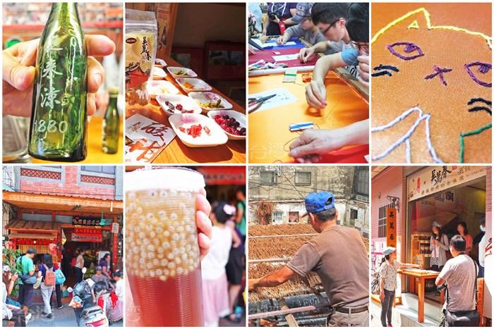 【不一樣的台南之旅】十字街 x 府城人小旅行特色遊程路線x台南中西區深度之旅
