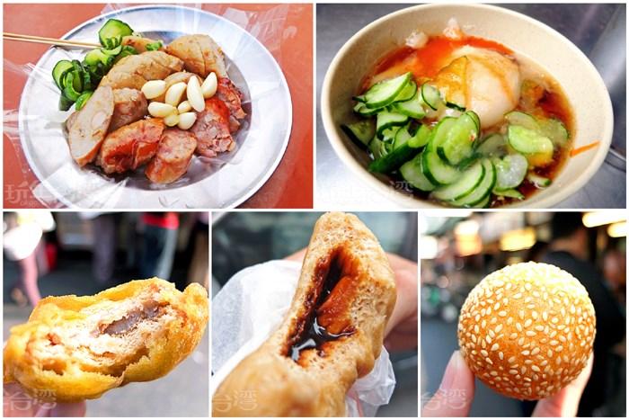 【超人氣美食】八家只有內行人才知道的超好吃美食絕對讓你回味無窮啦!
