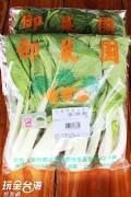 有機黑葉白菜(250g)